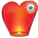Небесный фонарик Сердце VIP большое