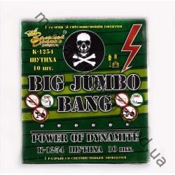 Динамит Big Jumbo Bang ( К-1254 )