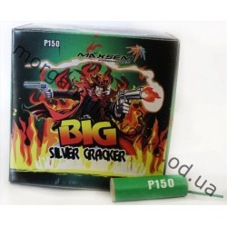 BIG SILVER CRACKER P 150