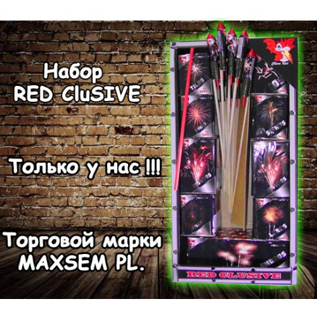 Набір RED CLUSIVE (CR5081)