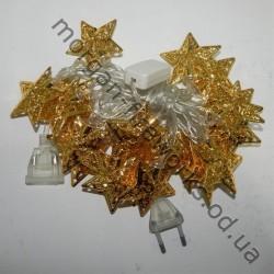 Гирлянда Звезда Золото LED 20